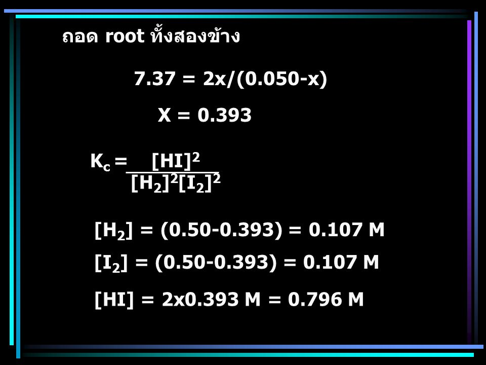ถอด root ทั้งสองข้าง 7.37 = 2x/(0.050-x) X = 0.393. Kc = [HI]2. [H2]2[I2]2. [H2] = (0.50-0.393) = 0.107 M.